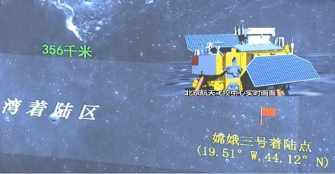 china-change3-moon-landing-image